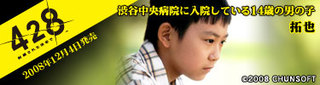 Bnr_375x100_takuya