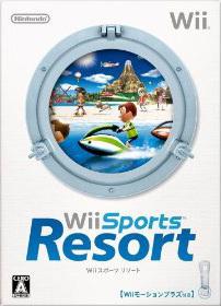 Wii_spo_rez