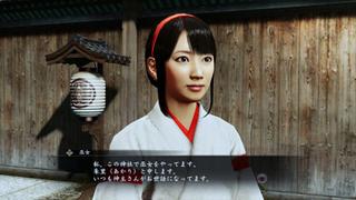 Ryuisin04