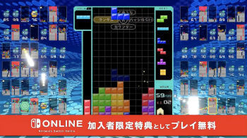 tetris-switch.jpg