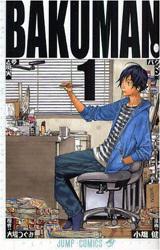 Bakuman1