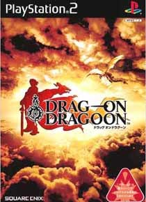 Ps2_dragondragoon