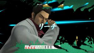 Ryu401