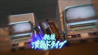 Ryu5_02