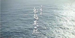 Ryuisin01