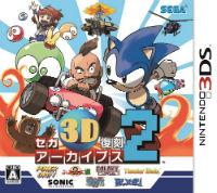 Sega3d2